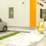 わたなべ税理士事務所-駐車場